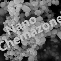 Nano Aluminium Toluene Dispersion