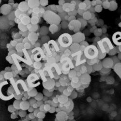 Nano Aluminum Powder