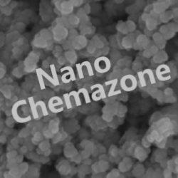 Aluminum Nitride nanopowder