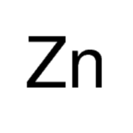 Nano Zinc Metal Powder